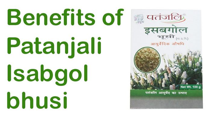 Patanjali Products For Weight Loss-isabgol bhusi