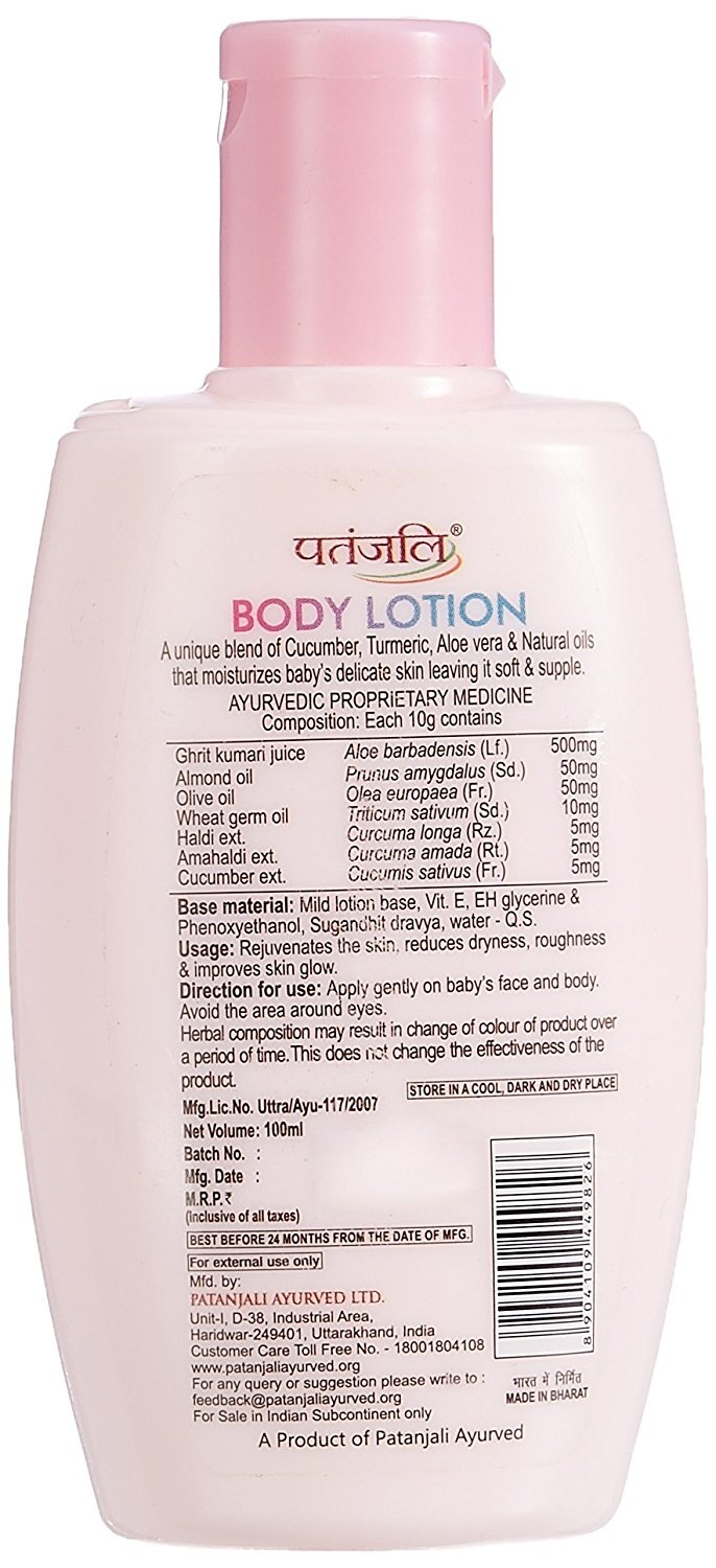 Baby lotion ingredients