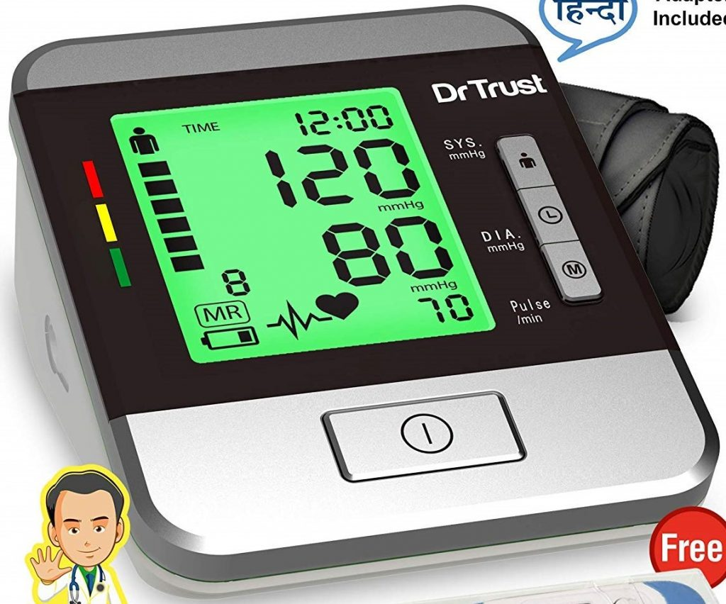 Dr Trust USA Goldline Talking Digital BP Monitor